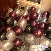 結婚禮裝飾加厚珠光氣球生日派對浪漫套餐婚慶新婚房布置裝飾用品