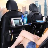 汽車座椅靠背收納袋掛袋車載多功能椅背餐桌置物袋車內飾用品超市