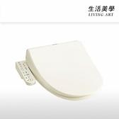 東芝 TOSHIBA【SCS-T160】免治馬桶蓋 韓國製 暖房便座 省水省電 抗菌 自動除臭