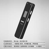 專業錄音筆錄音器最小隨身錄像高清遠距降噪小型高清降噪299