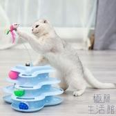 貓咪玩具寵物用品逗貓棒小貓玩耍磨爪子逗貓球【極簡生活】