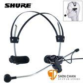 Shure Sm10a-cn 動圈式 頭戴型麥克風 原廠公司貨 一年保固【sm-10a】