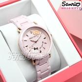 HELLO KITTY 凱蒂貓 公司貨 日本機芯 45週年紀念限量陶瓷手錶 女錶 粉紅x玫瑰金 LK708LRPI