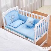 嬰兒床 嬰兒床實木寶寶搖籃床多功能白色小床新生兒童bb睡床拼接大床搖床