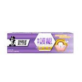 黑人專業護齦抗敏感牙膏120g【愛買】