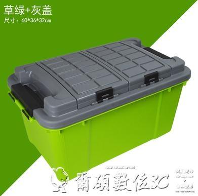 車載後備箱汽車儲物箱后備箱塑料車載置物箱車用收納箱多功能整理箱LX新年禮物