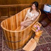 全館免運八折促銷-加厚木桶浴桶成人泡澡木桶藥浴缸實木質桑拿浴盆熏蒸原木色120cm無蓋