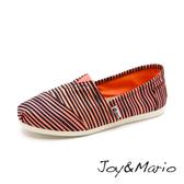 【Joy&Mario】經典條紋平底休閒鞋 - 61670W SAFFRON