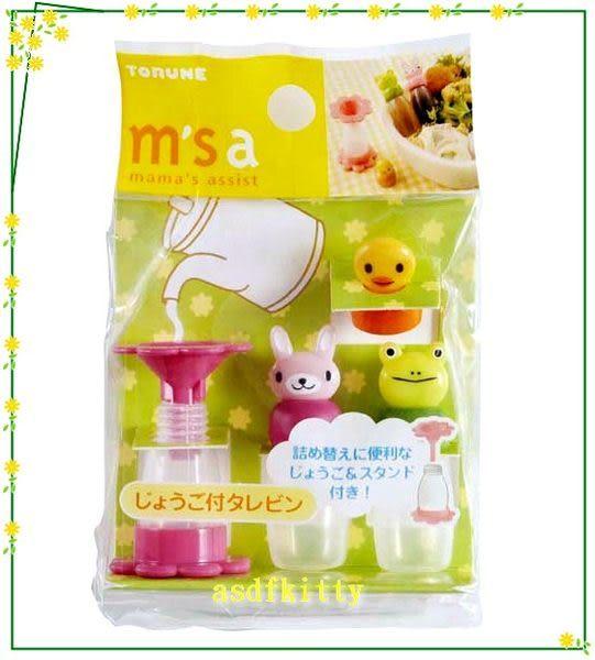 asdfkitty可愛家☆日本msa攜帶式醬料罐/醬油罐3入組-青蛙+小兔+小鴨-日本正版商品