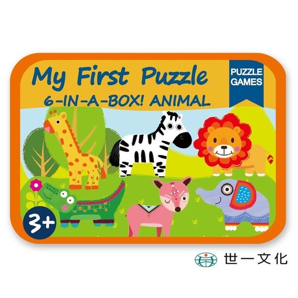 草原動物(鐵盒木製拼圖) (C0092002)