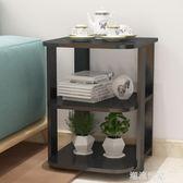 边几角几小茶几现代简约客厅沙发边櫃转角櫃床头櫃创意边桌小茶桌MBS『潮流世家』