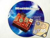 SERIAL ATA 轉 IDE 主機板端 主機板擴充卡(IDE-6)