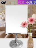 台式化妝鏡超高清歐式梳妝鏡便攜摺疊美容鏡金屬軟管簡約鏡子尚貓