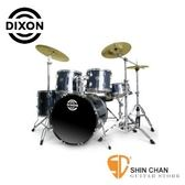 Dixon DXSET 爵士鼓組 【內含9270PK 腳架/SABIAN SBR 4片裝套鈸/鼓椅】