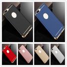 88柑仔店-三段式拼接iPhoneX手機殼蘋果X保護套超薄全包防摔磨砂硬殼創意潮