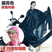 雨衣電瓶車電動車成人戶外騎行男單人摩托車雨披【繁星小鎮】