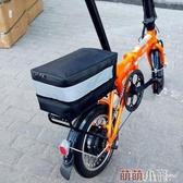 代駕電動自行車專用包摺疊電瓶車電池包後尾包後座包  萌萌小寵