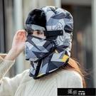保暖帽 騎電動摩托車頭套騎行保暖滑雪雷鋒帽女冬季防風防寒男女騎車面罩 【全館免運】