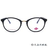 Lee Cooper 眼鏡 FU1726  (霧黑) 圓框 彈性塑鋼 近視眼鏡 久必大眼鏡