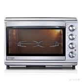 220V上下獨立控溫烤鴨箱 大容量全功能烘焙蛋糕電烤箱家用40升 qf24636【MG大尺碼】