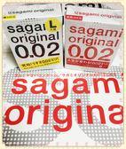 3入 日本Sagami 相模002 L號 元祖超激薄衛生套 大碼保險套