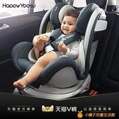 兒童安全座椅汽車用車載0-4-3-12歲寶寶嬰兒360度旋轉【小橘子】