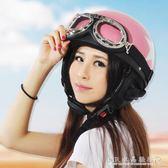 摩托車頭盔男電動車頭盔女士四季通用防曬輕便安全帽個性酷 『CR水晶鞋坊』