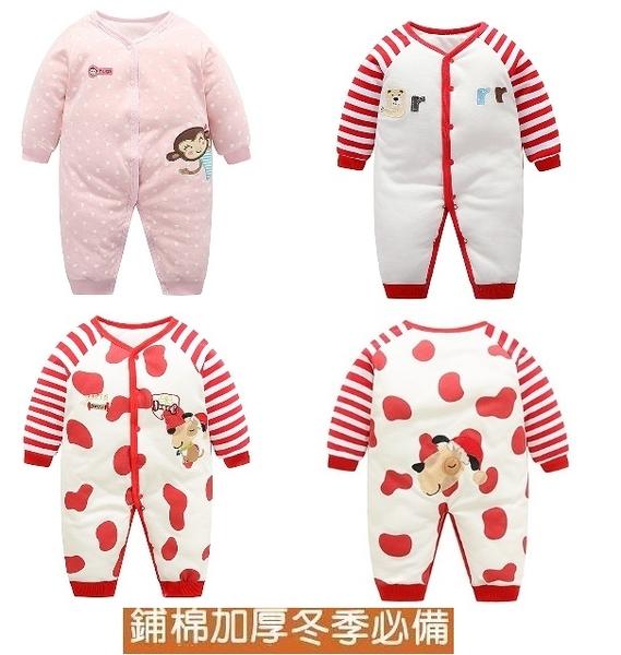 長袖連身衣 鋪棉加厚 紅白狗狗 嬰兒連身裝 長袖寶寶兔裝 XIS24015 棉質嬰兒服