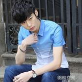 短袖襯衫男2019夏季新款韓版潮流漸變上衣服青年休閒帥氣修身外套  韓語空間