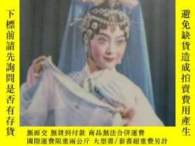 二手書博民逛書店罕見中國戲劇1989年第6期Y11682