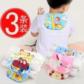 嬰兒童純棉紗布吸汗巾寶寶0-3-6歲大號隔汗巾幼兒園運動墊背巾夏