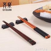 實木原木日式筷子日本和風尖頭家用酒店筷10雙套裝壽司筷  奇思妙想屋