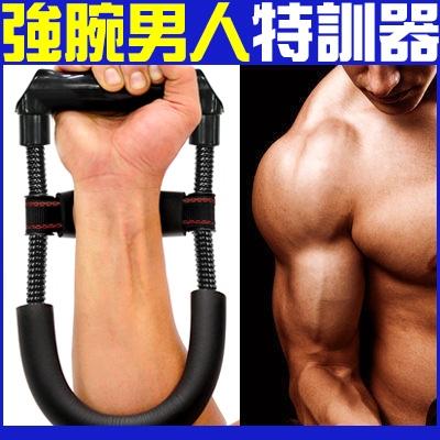 優化版阻力40KG手腕訓練器腕力器腕力訓練器手臂力器臂熱健臂器運動健身另售握力器健美輪啞鈴