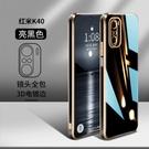 電鍍玻璃小米POCO F3手機殼小米F3...