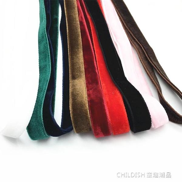 緞帶 10MM-25MM寬彩色雙面絲絨帶天鵝絨織帶植絨絲帶緞帶DIY輔料絨布帶 童趣潮品