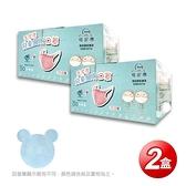 【南紡購物中心】【GRANDE格安德】醫 用三次元兒童口罩(50片/盒),共2盒,藍色