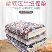 狗狗墊子貓咪睡墊保暖寵物狗窩冬季加厚毛毯子【淘嘟嘟】
