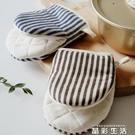 廚房手套買一送一日式加厚微波爐手套棉麻防燙耐高溫廚房烘培手套家用蒸箱烤箱專用 晶彩