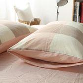 水洗棉枕套純棉純色格子全棉枕頭套兩只簡約48*74單人一對   蓓娜衣都