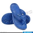 夾腳拖鞋  BS-AI8008  【AROPEC】