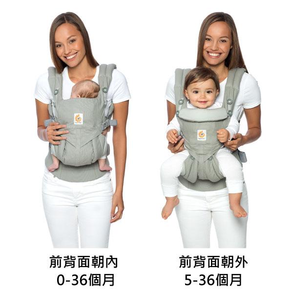 【贈兔兔手搖鈴】美國 ERGOBABY Omni全階段型四式360嬰兒揹帶-透氣款 碳灰