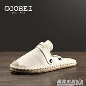 夏季新款涼鞋男士包頭拖鞋兩穿鞋漁夫鞋男休閒手工布鞋 遇見生活