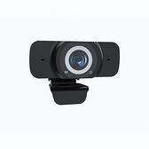 視訊攝影機卓為usb攝像頭720p1080p帶麥克風台式網課網路直播電腦usb攝像頭 【快速出貨】