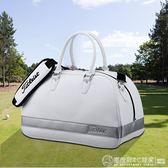 高爾夫球衣物包新款雙層運動休閒旅行手提肩背衣服包有獨立鞋袋QM  圖拉斯3C百貨