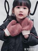冬季兒童手套冬季加絨兒童保暖手套純棉寶寶手套嬰兒小孩男童手套連指女童掛繩 快意購物網