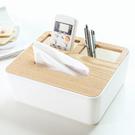 簡約 橡木蓋 手機架 面紙盒 抽取式 面紙 餐巾紙 衛生紙 盒 收納 置物 居家 iphone【RS618】
