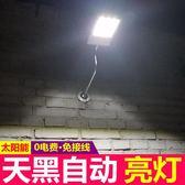 太陽能燈戶外庭院燈家用光伏發電燈門燈壁燈LED自動亮農村小路燈xw