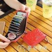 頭層牛皮新款風琴式卡包女式真皮卡夾男士多卡位元卡片包拉錬小錢包     麥吉良品