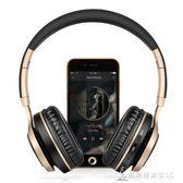 BT-06藍芽耳機頭戴式無線音樂手機耳麥運動插卡 酷斯特數位3c