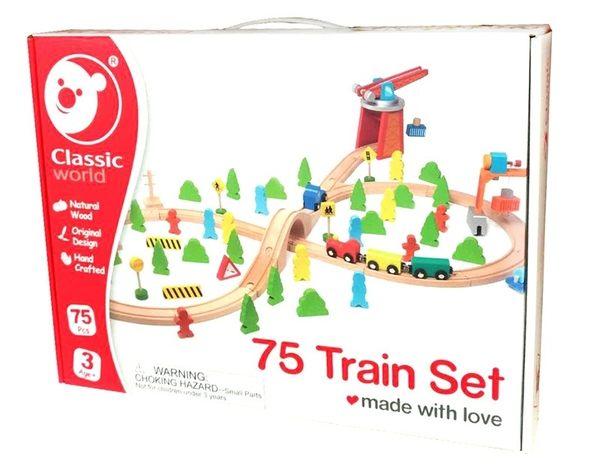 【Classic World 】德國經典木玩 75PCS 軌道組